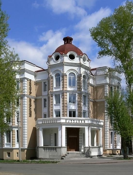 Афиша театры томск январь концерт 2015 афиша казань